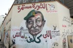 """""""The revolution continues"""" reads the Arabic above. The graffiti and writing below depict ousted dictator Hosni Mubarak and SCAF head, Tantawi as one in the same."""
